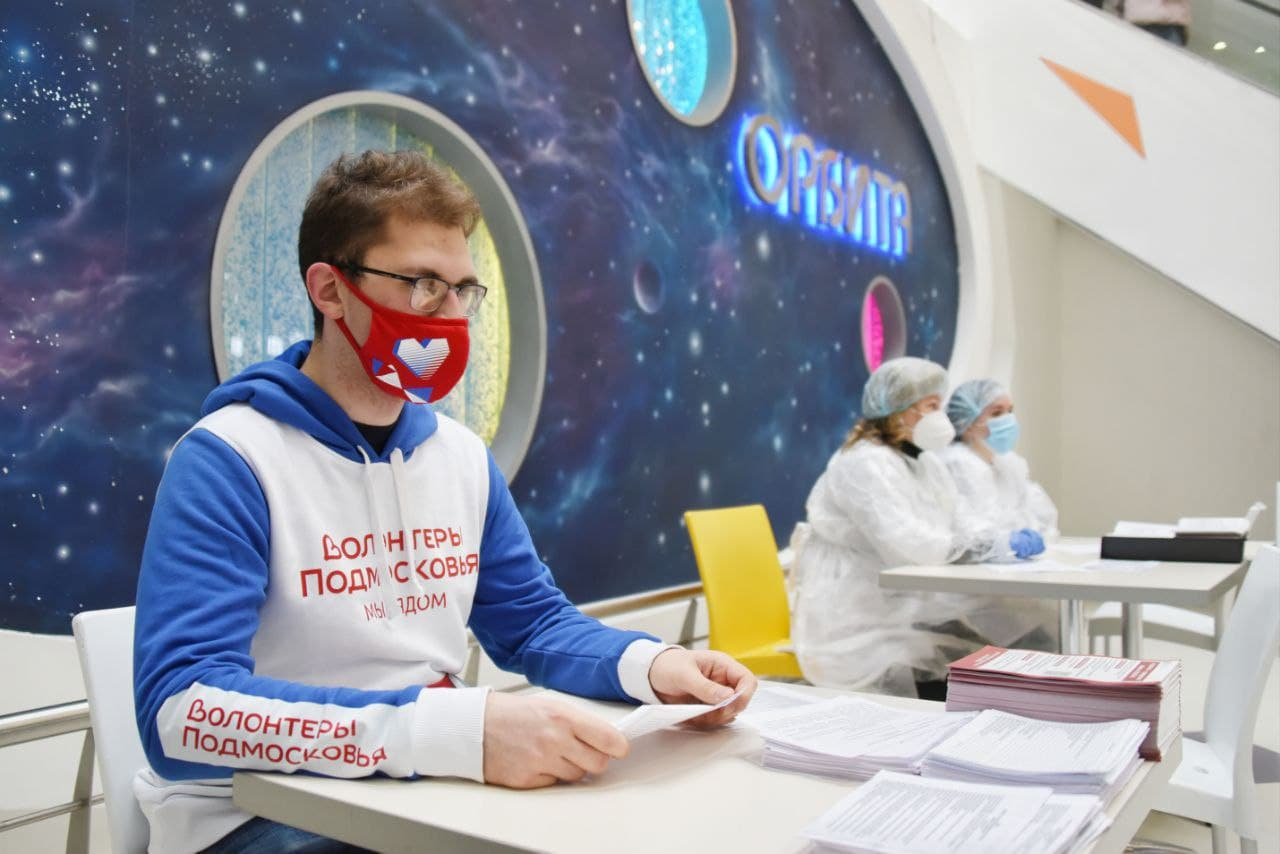 Роман Терюшков посетил пункт вакцинации в Люберцах