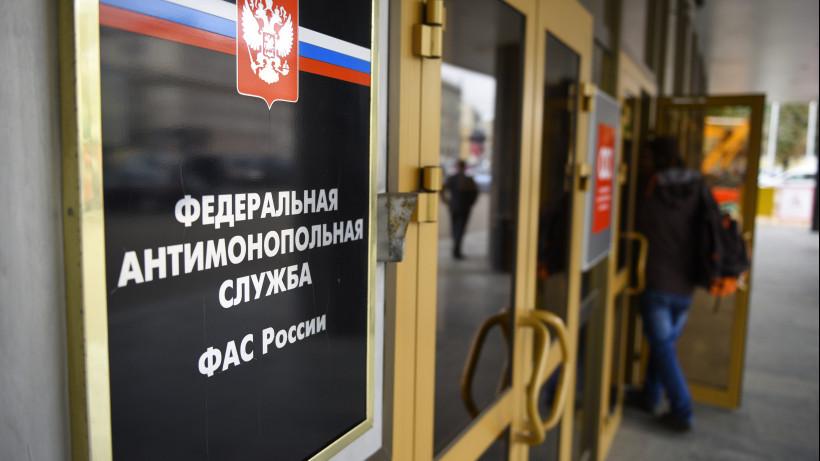 УФАС Подмосковья включит компанию «Полиграф-Сервис» в реестр недобросовестных поставщиков