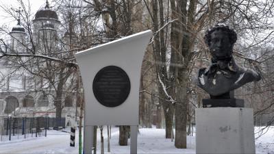 Уникальная выставка откроется в музее-заповеднике А.С. Пушкина 13 февраля