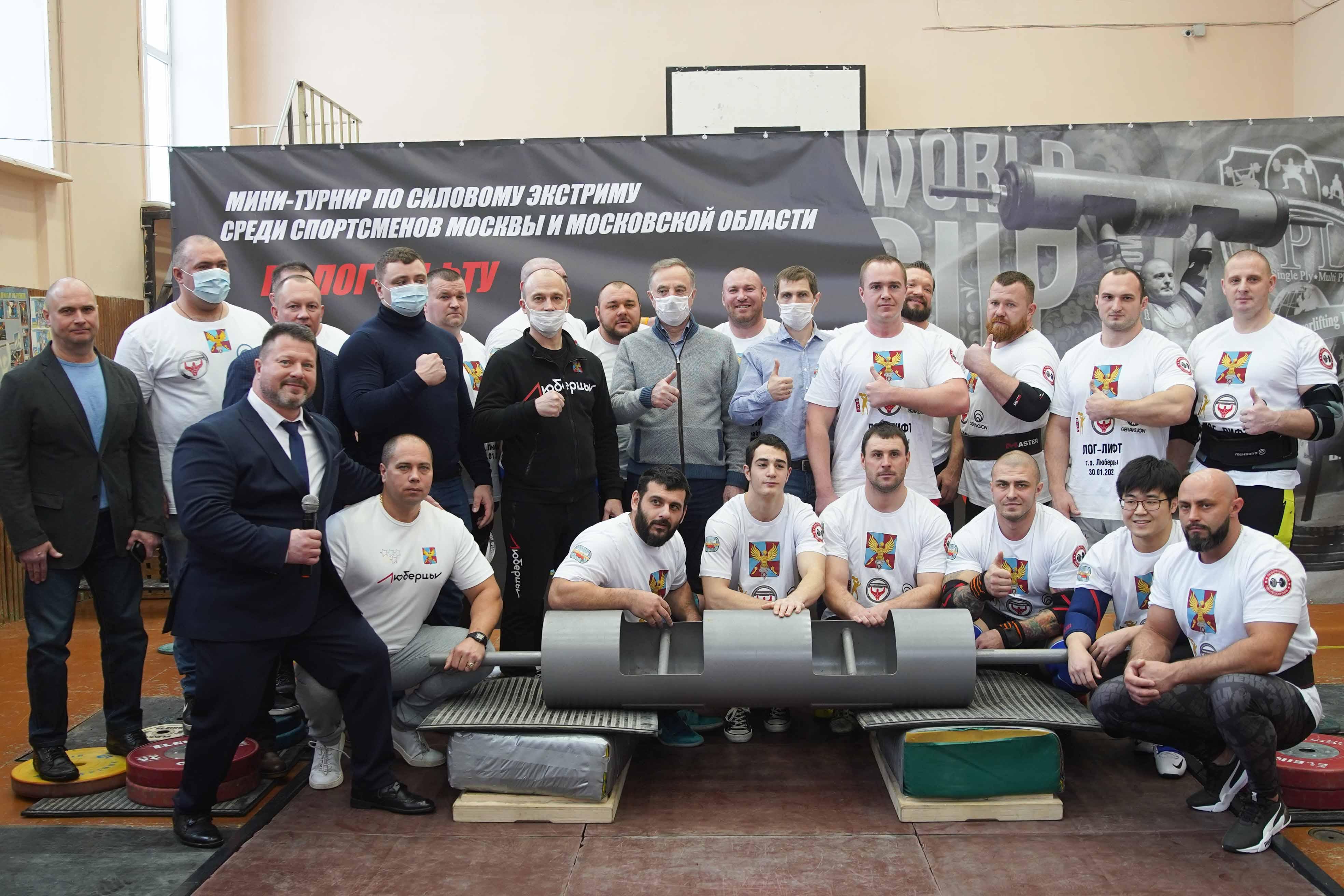 В Люберцах завершился турнир по силовому экстриму