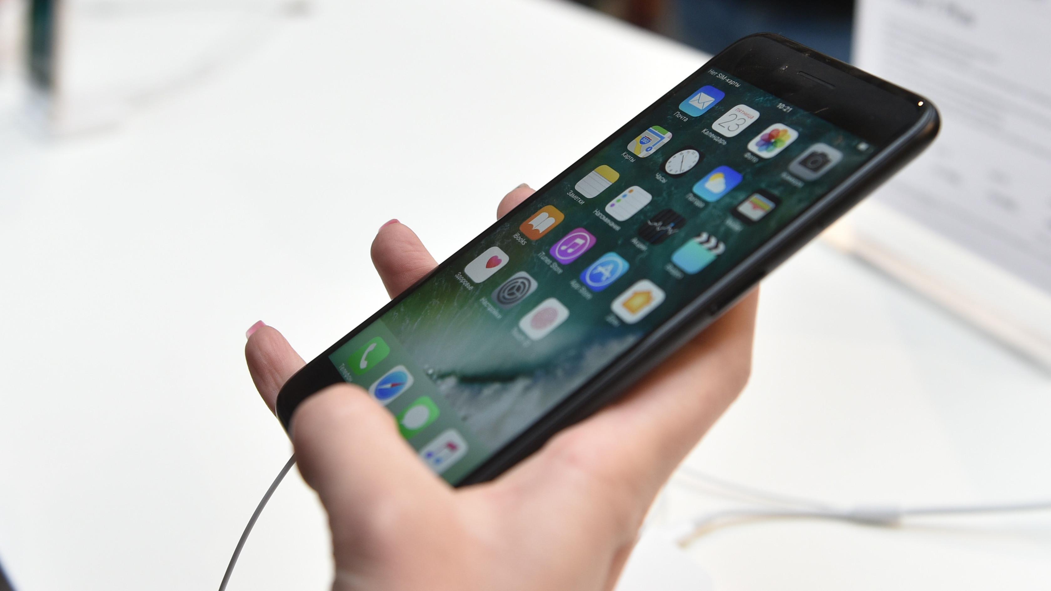 Мобильные приложения на смартфоне