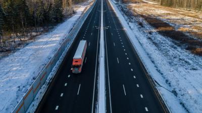 Власти Московской области поддержали перевод транзитных грузовиков свыше 12 тонн на ЦКАД