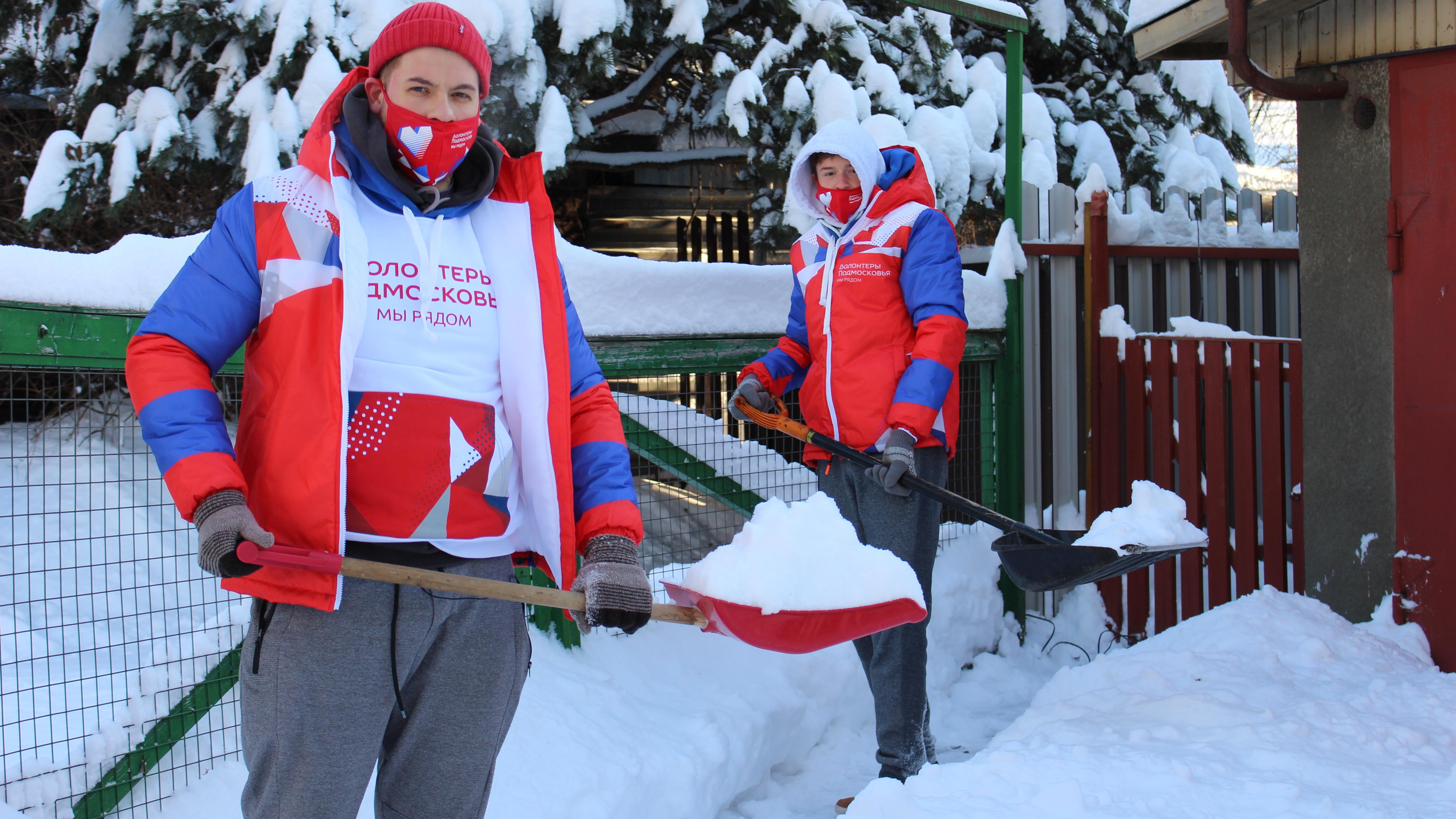 Волонтеры Московской области готовы прийти на помощь в уборке снега