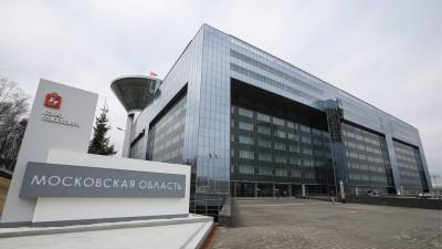 Всероссийский конгресс Центров поддержки экспорта пройдет в Подмосковье
