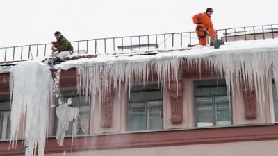 Жителям Московской области рассказали, что делать при образовании сосулек на крышах