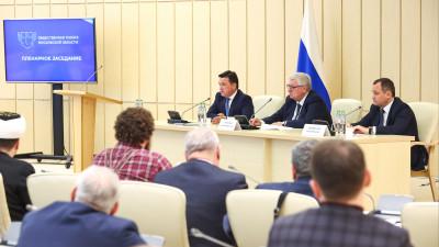 Андрей Воробьев обсудил с членами Общественной палаты Подмосковья развитие региона