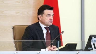 Воробьев провел совещание с руководителями ведомств и главами округов