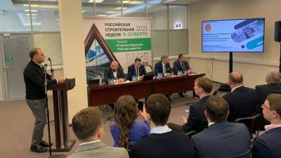 Артур Гарибян поучаствовал в круглом столе в рамках «Российской строительной недели-2021»