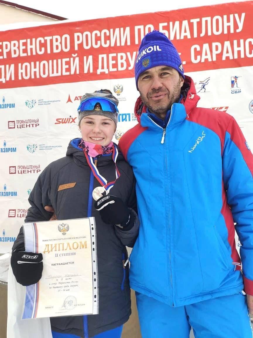 Биатлонистка из Подмосковья завоевала серебро на первенстве России