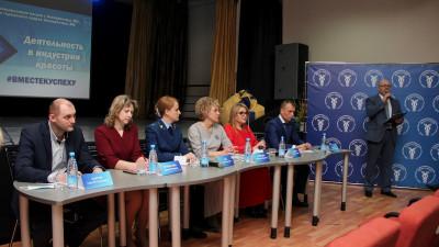 Бизнес-конференция «Деятельность в индустрии красоты» прошла в Электростали