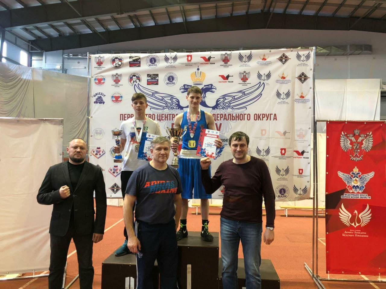Боксёры из Подмосковья стали лучшими на юниорском первенстве ЦФО