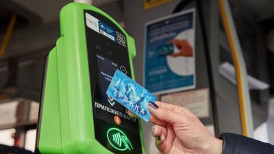 Более 1,7 тыс. карт «Тройка» приобрели пассажиры «Мострансавто» с начала февраля