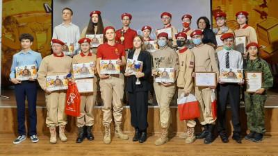 Более 450 подростков уже приняли участие в патриотических конкурсах в Подмосковье в 2021 году