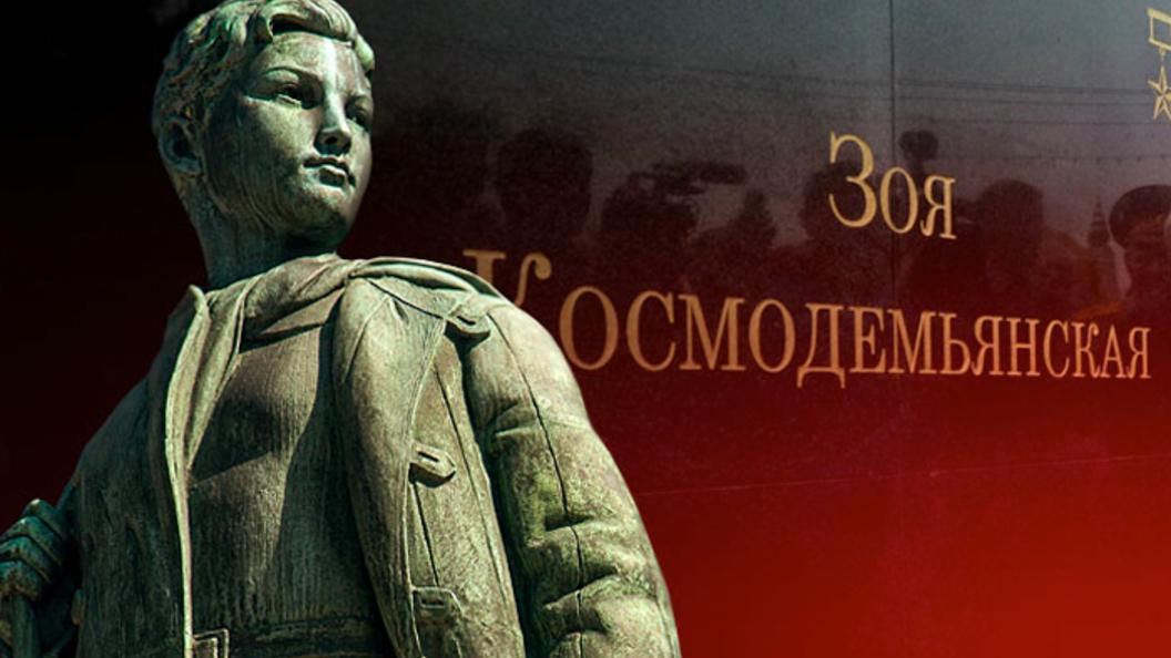 дискредитация истории россии организованная кампания