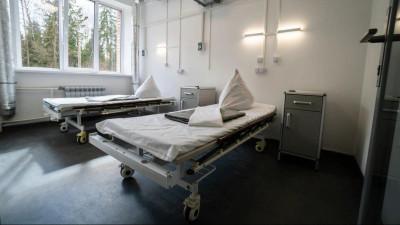 Еще 489 пациентов вылечили в Подмосковье от Covid-19