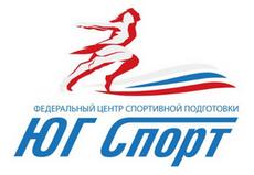 Филиал федеральной базы «Юг Спорт» в Кисловодске отмечает десятилетие