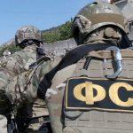 ФСБ предупредила теракт
