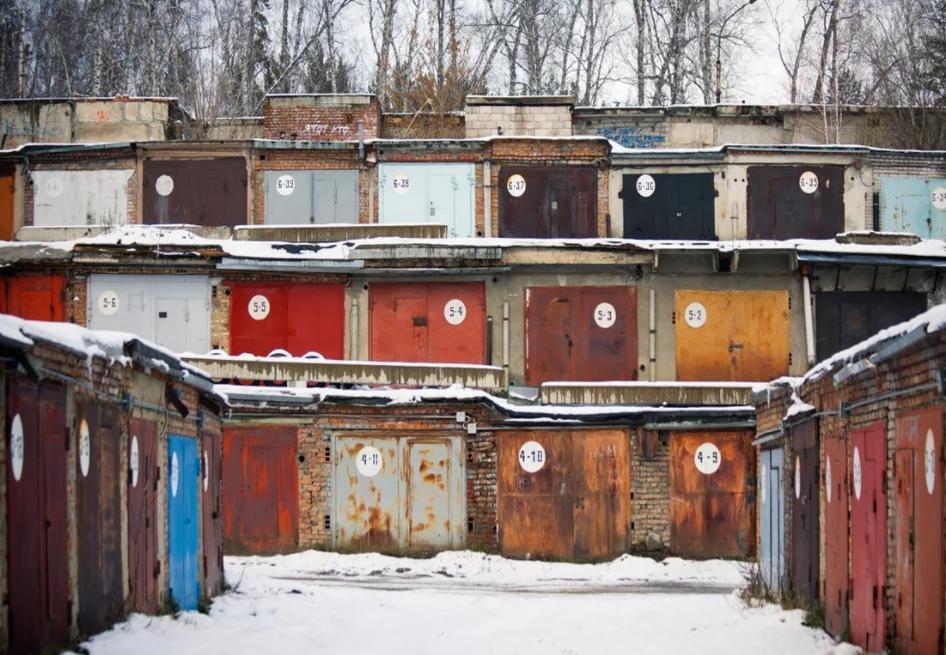 гаражная амнистия в россии
