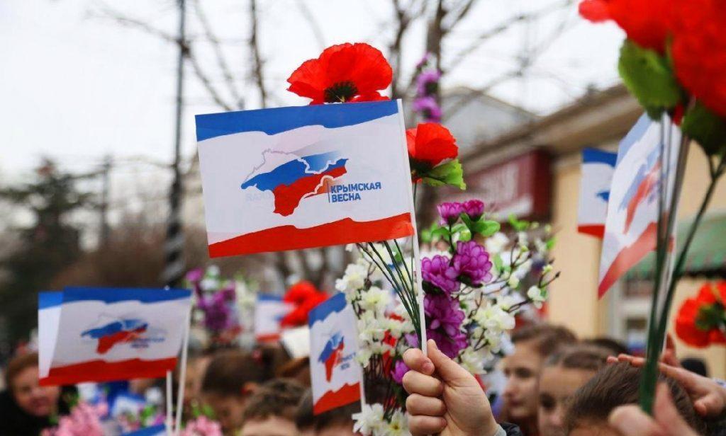 годовщина воссоединения крыма и россии 7 лет вместе