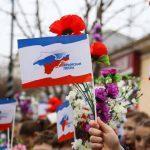 Годовщина воссоединения Крыма и России: 7 лет вместе