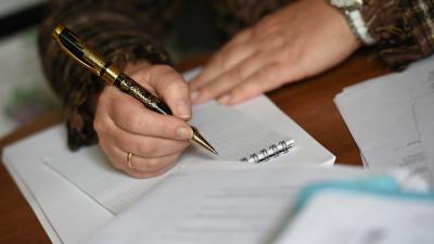 Госжилинспекция информирует жителей региона об изменениях в реестре лицензий Подмосковья