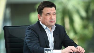 Губернатор Московской области вошел в топ-3 медиарейтинга глав регионов в феврале