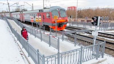 Железнодорожный переход