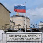 Иск Ощадбанка к Сбербанку РФ: претензии Украины признаны недействительными