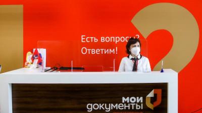 Депутат Мособлдумы Андрей Голубев проверил, как соблюдаются требования санитарно-эпидемиологической безопасности в МФЦ в Кашире,