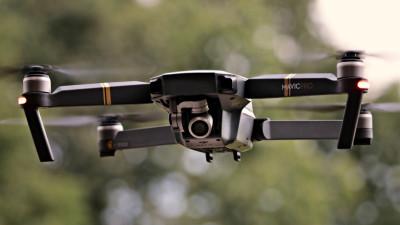 Как в Подмосковье онлайн оформить разрешение на полет беспилотника