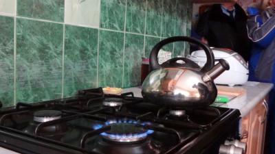 Как в Подмосковье узаконить перепланировку в газифицированной квартире