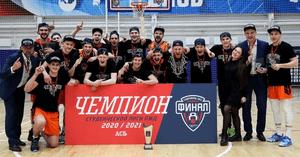 Команда Московской государственной академии физической культуры – победитель Студенческой лиги РЖД по баскетболу