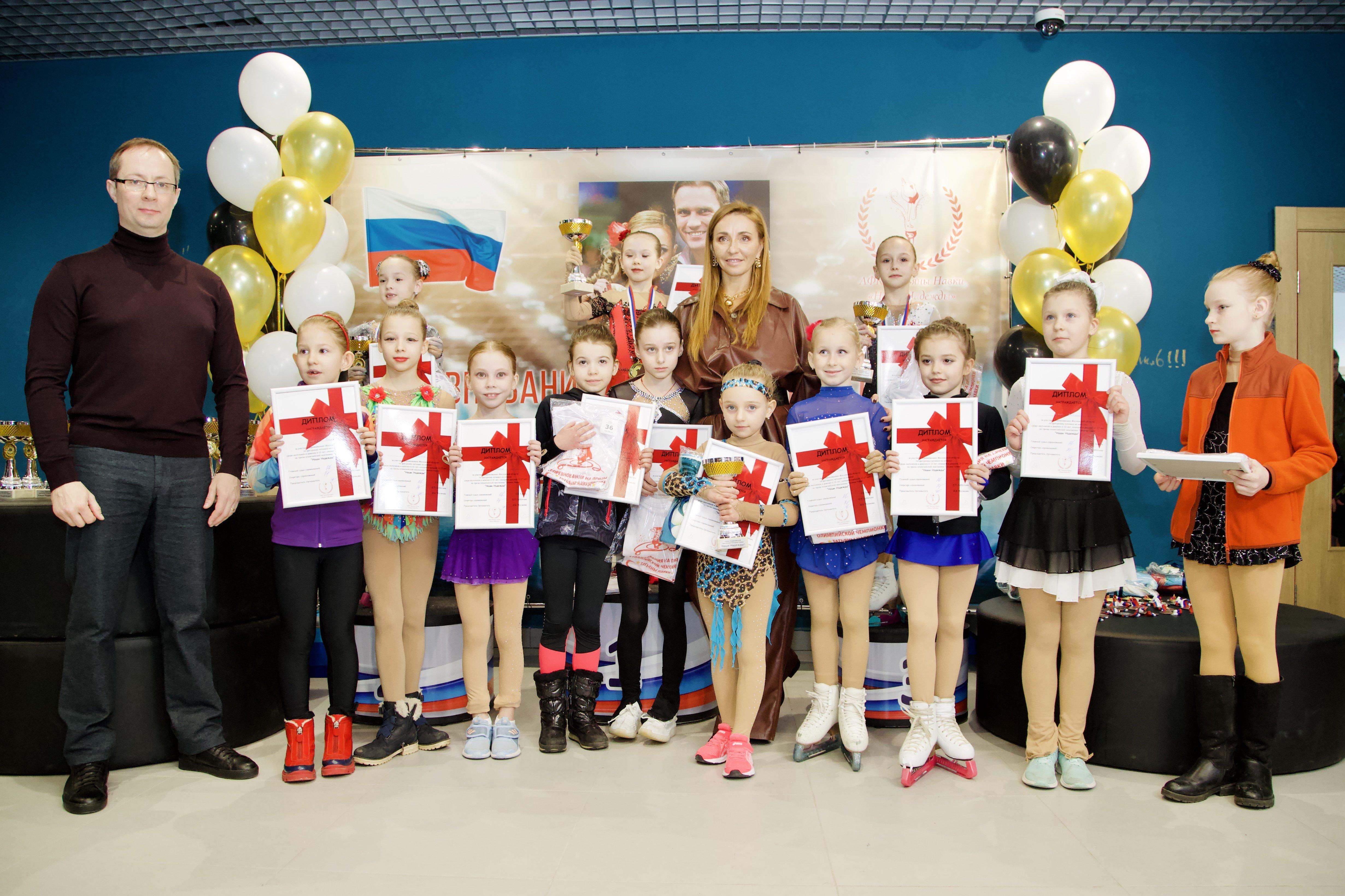 Красногорск принимает соревнования по фигурному катанию на призы олимпийской чемпионки Татьяны Навки