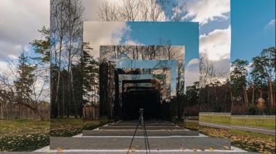 Вход в Парк Малевича в Одинцове