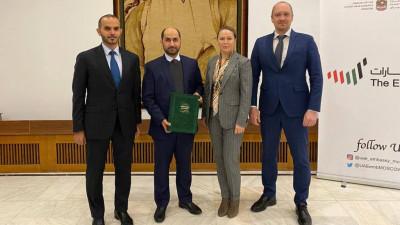 Мининвест Подмосковья пригласил бизнес ОАЭ к расширению инвестиционного сотрудничества