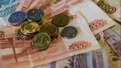 Денежные купюры российских рублей.