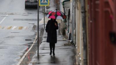 Минтранс Подмосковья предупреждает о дожде и усилении ветра