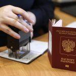 МВД инициирует послабления в правилах замены паспортов