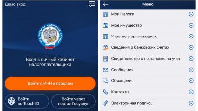 Налогоплательщикам Подмосковья рассказали, как достоверно указать сведения о доходах