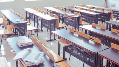 Новая школа на 1550 мест появится в Ленинском городском округе в 2024 году