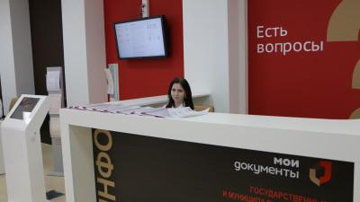 Новый цифровой МФЦ открылся в поселке городского округа Егорьевск