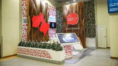 Около 300 зданий в Подмосковье присоединились к экологической акции «Час Земли»