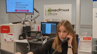 Почти 140 обращений по тематикам ГУРБ Подмосковья поступило в ЦУР в феврале