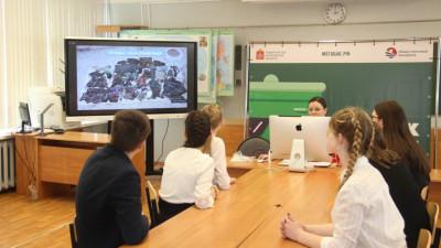 Почти 300 школьников поучаствовали в интерактивном экологическом уроке в Шаховской