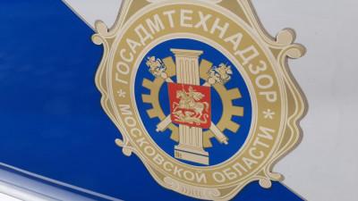 Почти 850 объектов Подмосковья привели в порядок благодаря Госадмтехнадзору за неделю