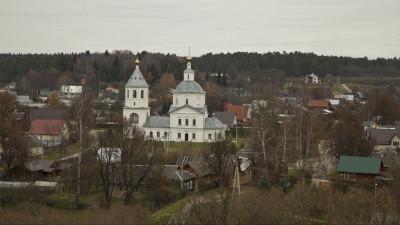 Почтовую марку выпустят в честь самого маленького города Московской области