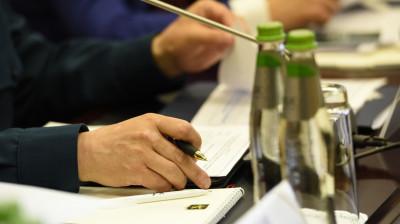 Подмосковье представит опыт формирования эффективной системы закупок на форуме «Госзаказ»