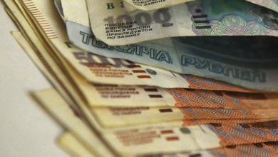 Подмосковное УФАС оштрафовало ООО «Комфортлифт» на 300 тыс. рублей