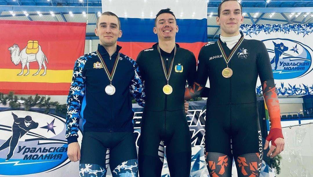 Подмосковные атлеты завоевали 18 медалей на кубке России по конькобежному спорту