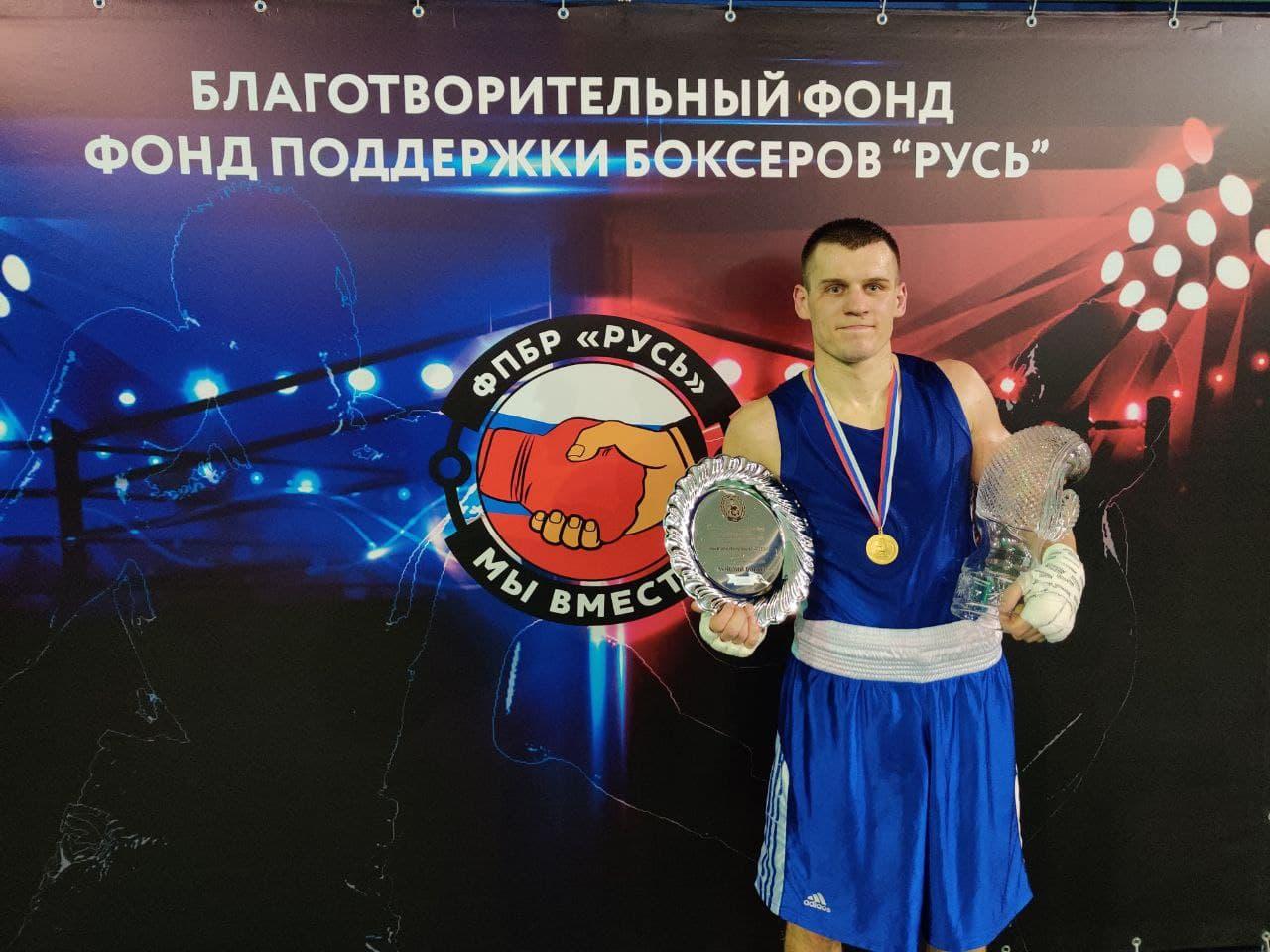 Подмосковные боксеры завоевали 16 медалей на всероссийских соревнованиях